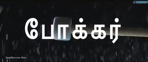 Infinitum Subject Unknown (2021) HDRip Single Part.mp4 Tamil Movies Download