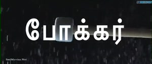 Redemption Day (2021) HDRip Single Part.mp4 Tamil Movies Download